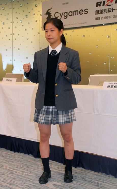 浅倉カンナの画像 p1_28