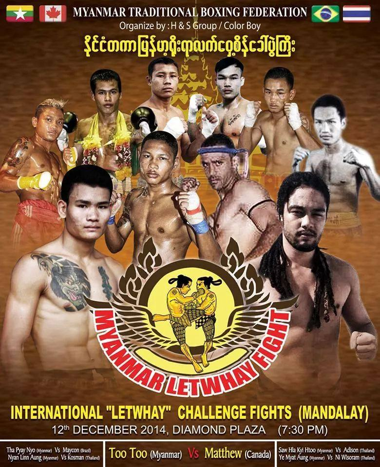 12 Dec 2014 Fight-Diamond Plaza -Mandalay