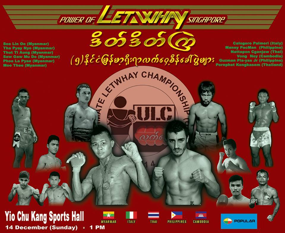 14 Dec 204 Fight- Yio Chu Kang Sports Hall-Singapore