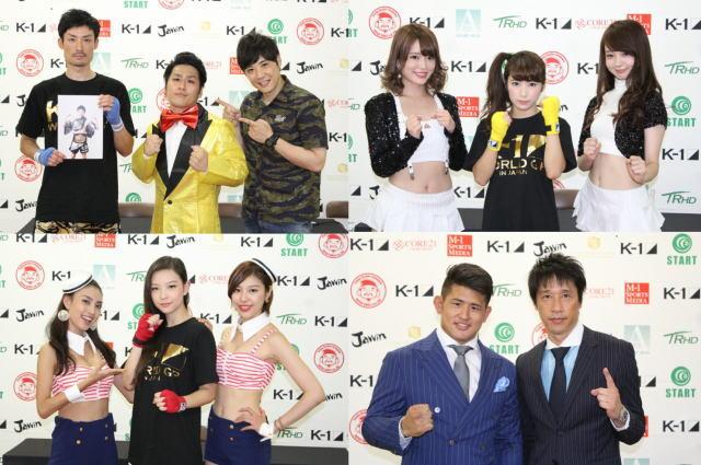 K-1甲子園2015 & 第1回K-1チャレ...