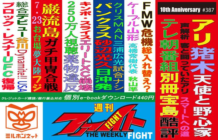 wf040Chirashi-718