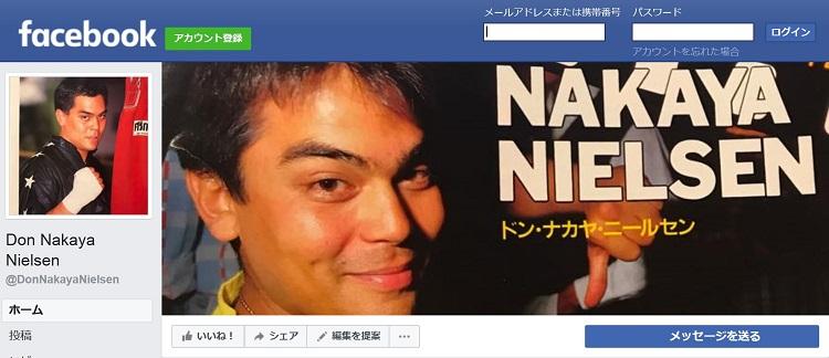 前田 ニールセン