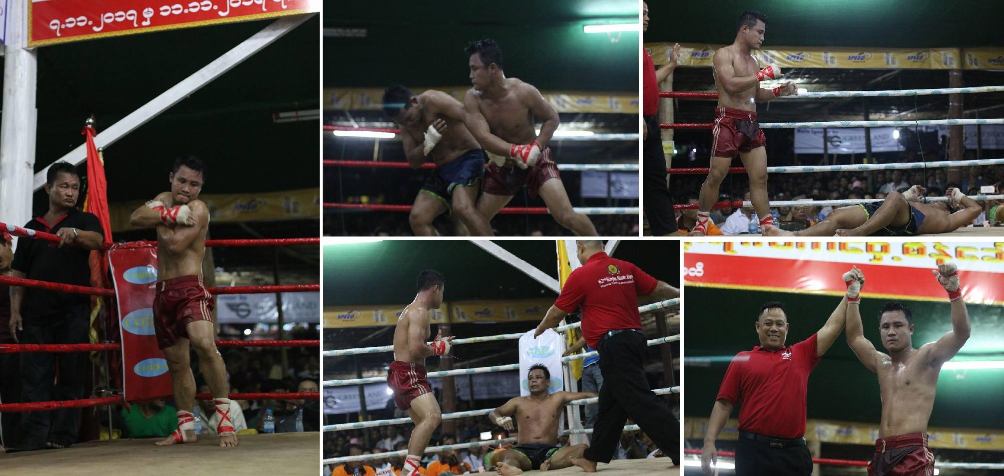 ミャンマー・カイン州記念イベント!ラウェイ上位選手も数多く出場!5日間連続開催!!~11・7~11・11『62nd Kayin State Day Event』