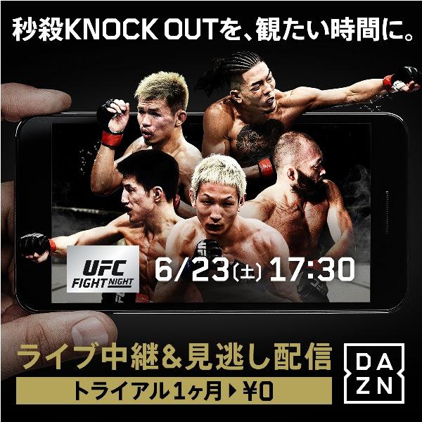 """UFCシンガポール!エドワーズが""""..."""