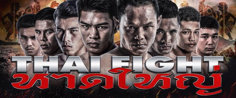 THAI FIGHT – 週刊ファイト
