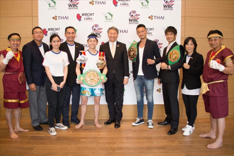 WBC(世界ボクシング評議会)ムエ...